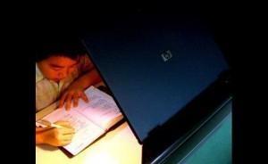 laptop lumina