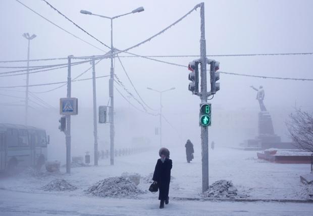 Cel mai rece oras