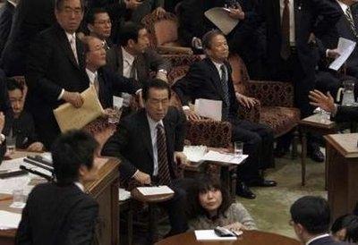 japonia premier